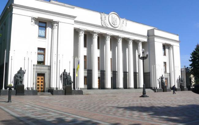 Рада сегодня рассмотрит вопрос внесения изменений в Бюджетный кодекс Украины