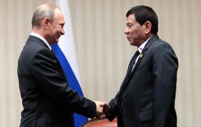 Фото: встреча Дутерте с Путиным в Перу
