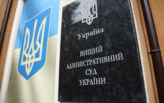 Фото: ВАСУ (РБК-Украина)