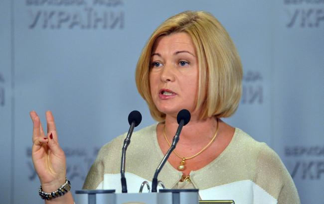 Украина ожидает ответа от РФ относительно обмена пленными, - Геращенко