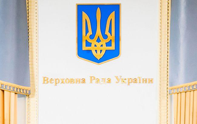 Сессия ПАЧЭС пройдет в Киеве с 28 по 30 ноября