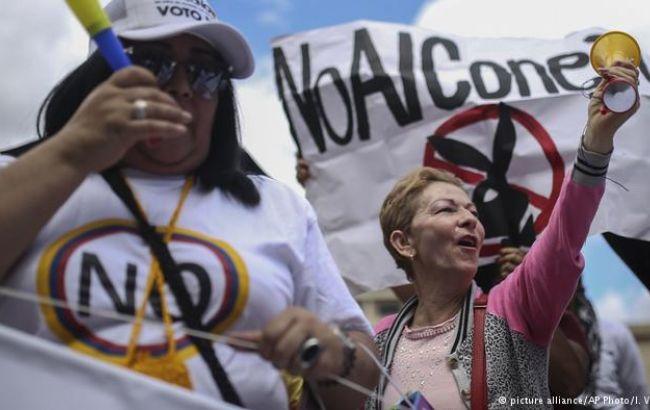 Фото: парламент Колумбии утвердил мирное соглашение между правительством и повстанцами