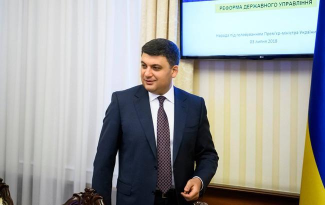 Україна змушена вибирати між кредитом МВФ і дефолтом— Гройсман