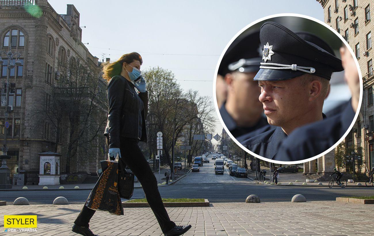"""В Украине обновили список """"красных"""" зон: где будут самые строгие ограничения"""