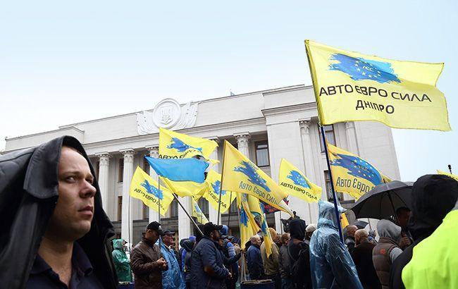 Мітинг під Радою: активісти заявили про завершення акції