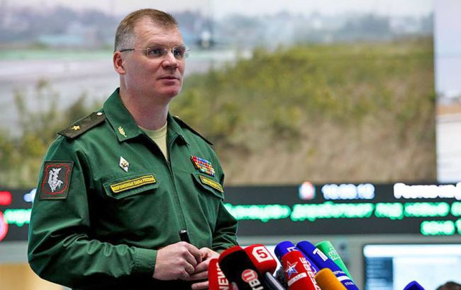 Фото: Ігор Конашенков заявив про авіаудар у Дакуку