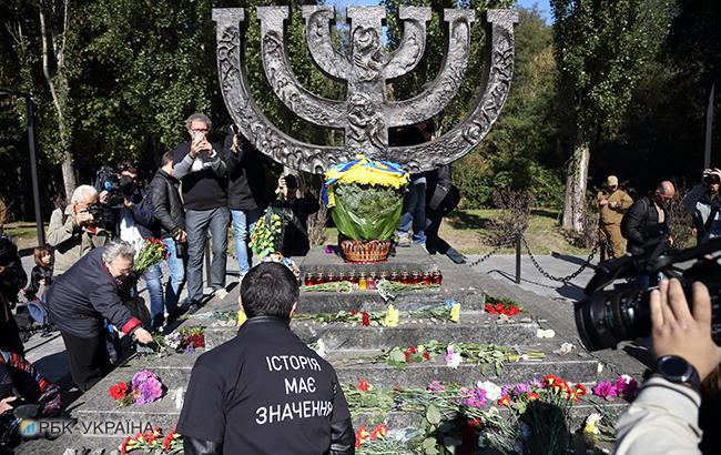 День пам'яті жертв Голокосту: колабораціонізм і Праведники народів світу
