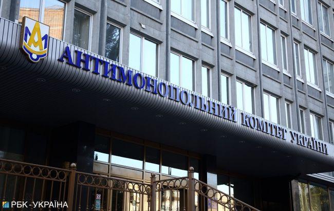"""Чиї """"слуги"""" очолять Антимонопольний комітет України"""