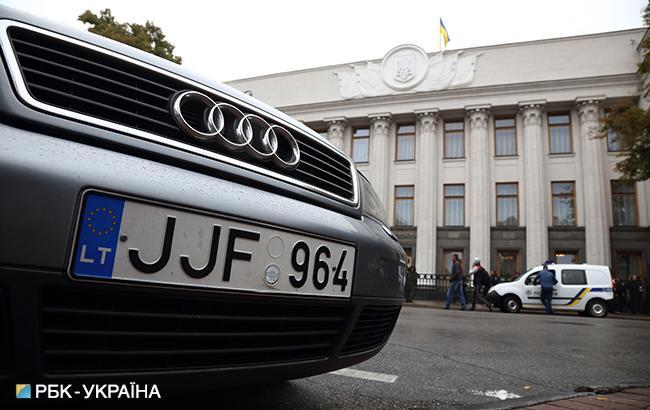 В Раде нашли способ, как заставить украинцев растаможить свои авто на европейских номерах (Виталий Носач, РБК-Украина)