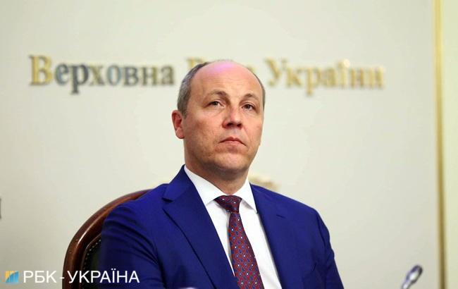 Фото: Андрій Парубій (РБК-Україна)