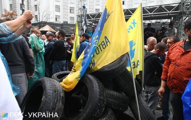 Фото: митинг владельцев автомобилей на еврономерах (РБК-Украина)