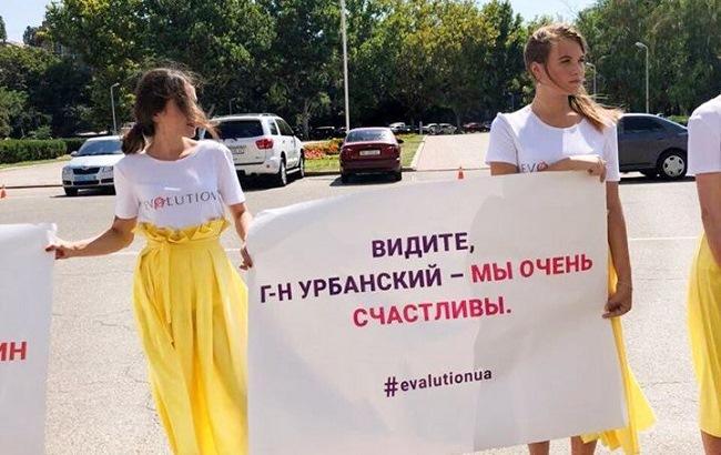 Фото: facebook.com/Evalution.ukraine
