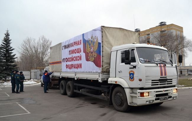 """Росія направила черговий """"гумконвой"""" на Донбас"""