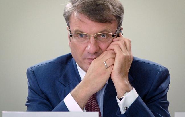 Сберегательный банк официально объявил обуходе с государства Украины