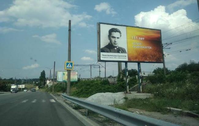 Фото: facebook.com/OleksaLebid