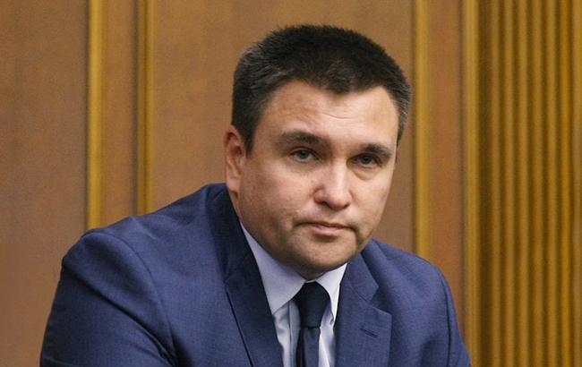 Фото: Павло Клімкін (rada.gov.ua)