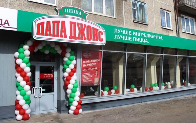 В России пиццерии Papa John's объявили бойкот из-за Сталина