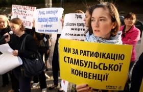 Фото: Активісти вимагають ратифікувати Стамбульську Конвенцію (РБК-Україна)