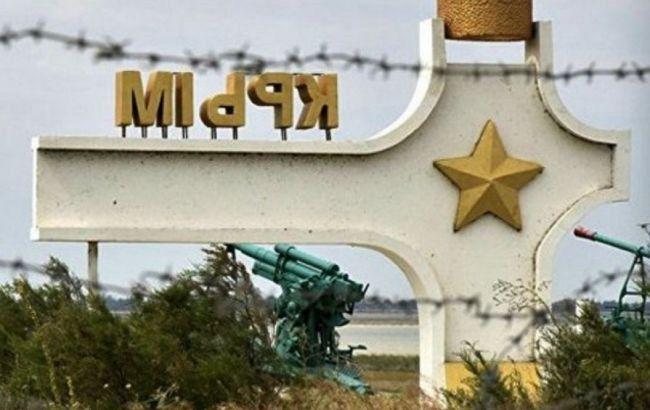 Було краще чи гірше? У Криму відповіли росіянину, що змінилося після 2014 року