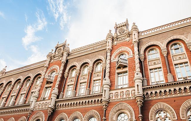 НБУ спрощує проведення операцій з обміну валют банками та іншими фінустановами