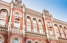 Фото: здание НБУ (Юлия Березовская, пресс-центр НБУ)