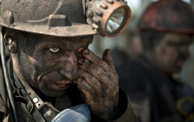 Фото: шахтеры на Донбассе