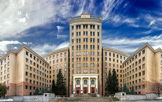 Фото: Университет Каразина (fotokto.ru)