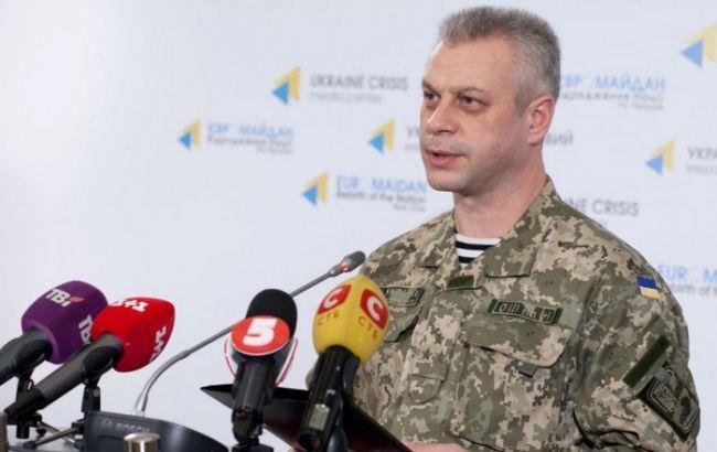 В зоні АТО за добу поранено 7 військових, загиблих немає, - РНБО