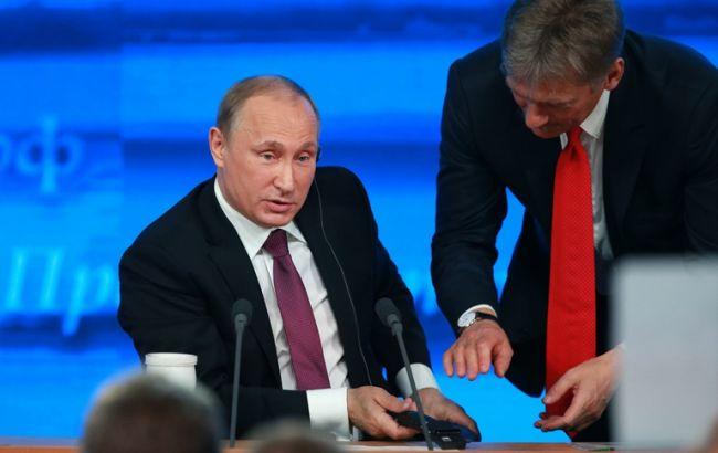 Хитрый Путин придумал как еще насолить Украине