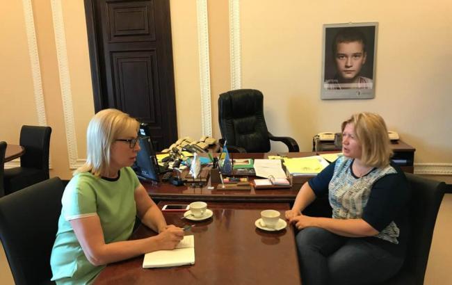 Геращенко і Денисова подали запит у Кабмін щодо соцдопомоги родинам політв