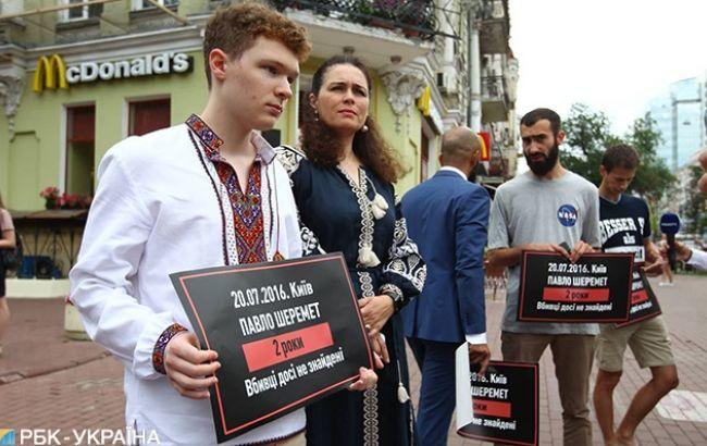 Акция памяти в годовщину убийства Шеремета проходит в Киеве