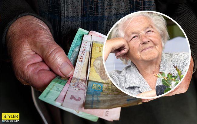 Надбавки до пенсій не буде: українців шокували заявою