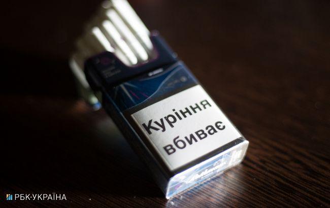 Фото: сигареты (РБК-Украина/Виталий Носач)