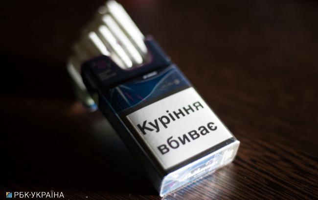 Фото: сигареты (РБК-Украина)