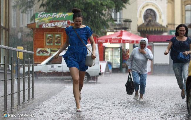 Фото: Дождь в городе (РБК-Украина)