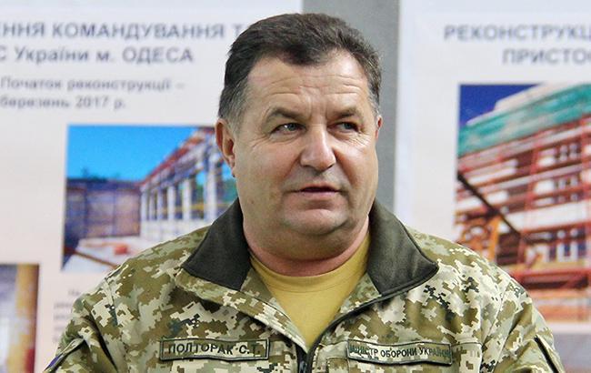 Полторак назвав загрозливі напрямки для можливої агресії РФ