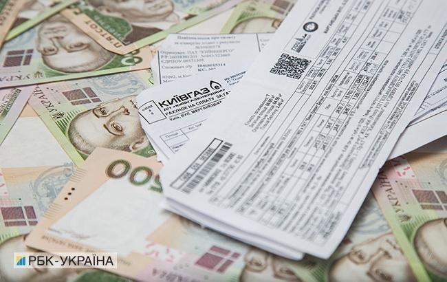 Пеня вернется: украинцам усилят наказание за долги по коммуналке