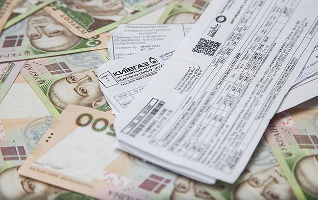 """""""Нафтогаз"""" заморозив ціну на газ для населення до 1 травня"""