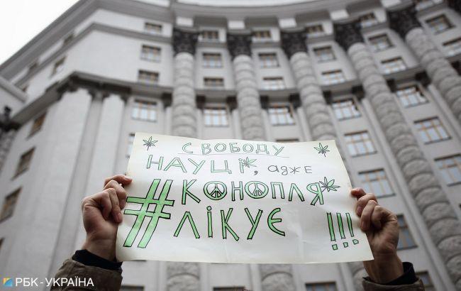 На всеукраинский опрос могут вынести легализацию медицинского каннабиса