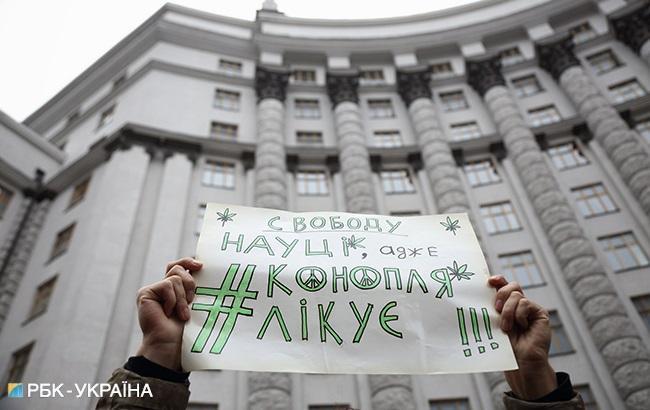 Коррупция и предубеждения: что мешает Украине легализировать марихуану