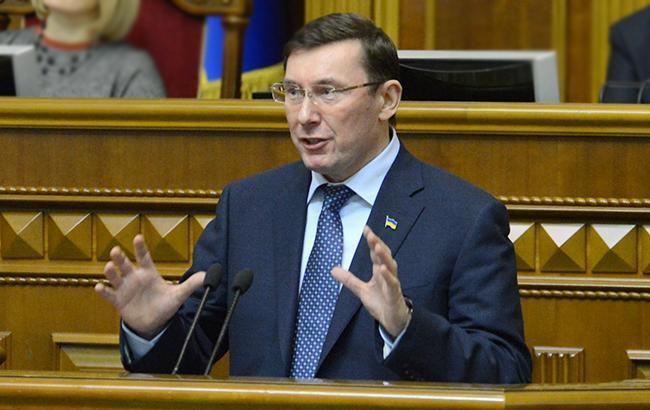 Луценко анонсував спецконфіскацію ще 3 млрд гривень коштів Януковича