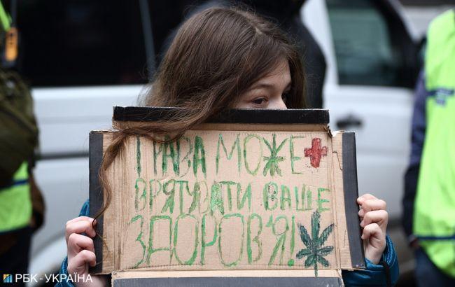 Крок вперед. Коли в Україні можуть легалізувати медичний канабіс