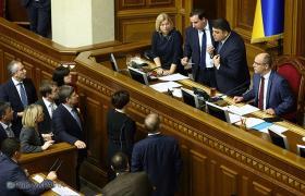 Депутати домоглися від уряду підвищення власних зарплат (Віталій Носач, РБК-Україна)