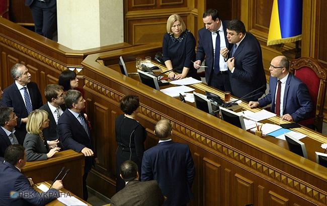 Депутаты добились от правительства повышения собственных зарплат (Виталий Носач, РБК-Украина)