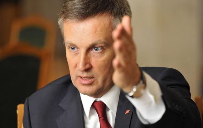 Фото: голова СБУ Валентин Наливайченко
