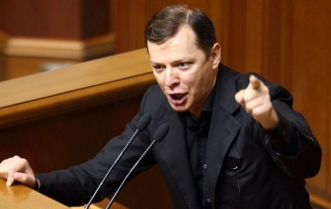 """Ляшко: коаліцію створять БПП, """"Народній фронт"""" і позафракційні депутати"""