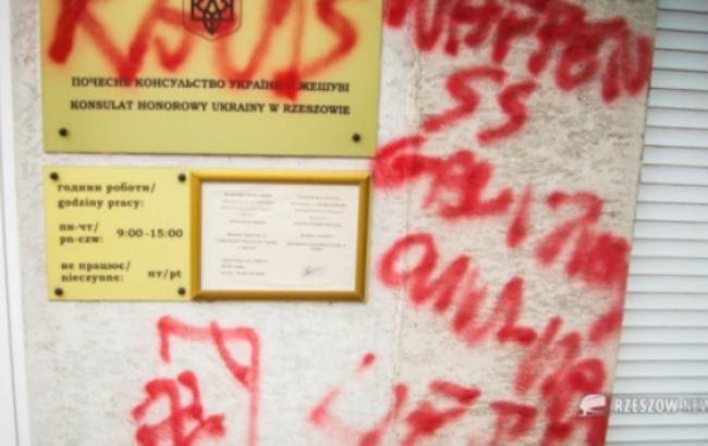 В Польше нашли вандала, который осквернил консульство Украины