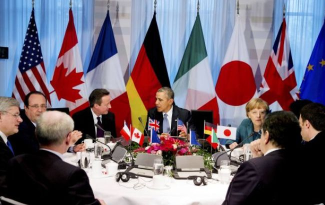 Фото: ВЕлика сімка (G7)