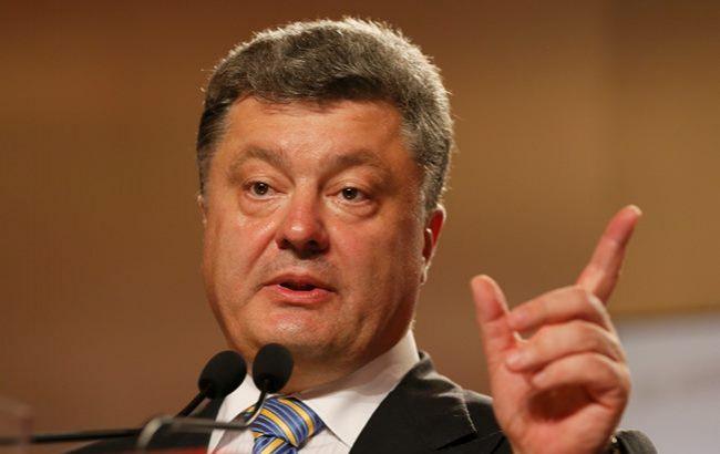 Порошенко одобрил право Счетной палаты контролировать поступления в госбюджет