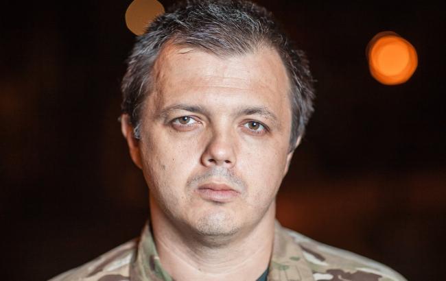 """""""Самопомич"""" планирует собраться 16 ноября на митинг в Кривом Роге из-за фальсификаций"""